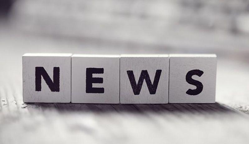 Latest News from Tecna